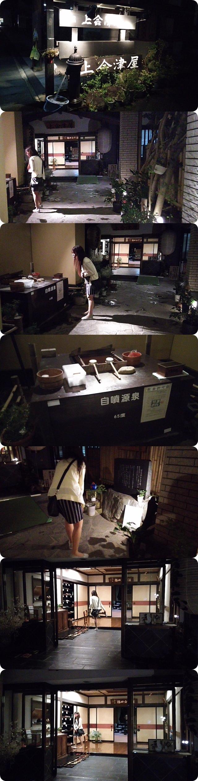 170903_那須塩原07-vert
