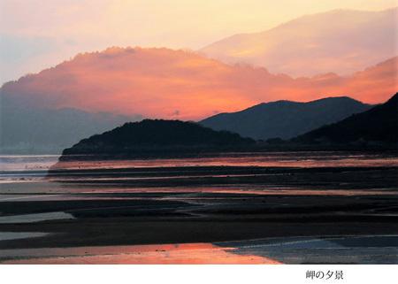 09 岬の夕景