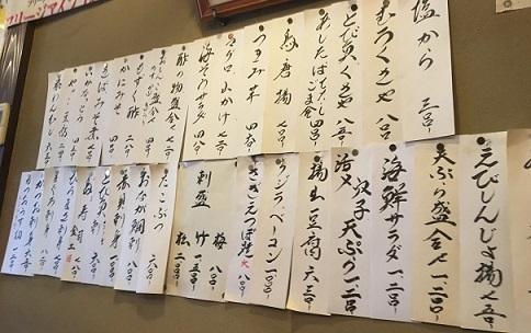 nagashima2-14.jpg