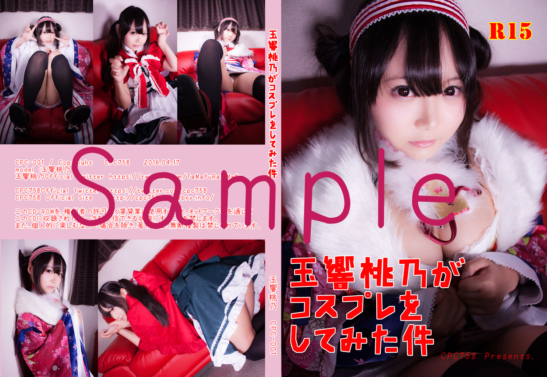 tamayura1_edited-1.jpg