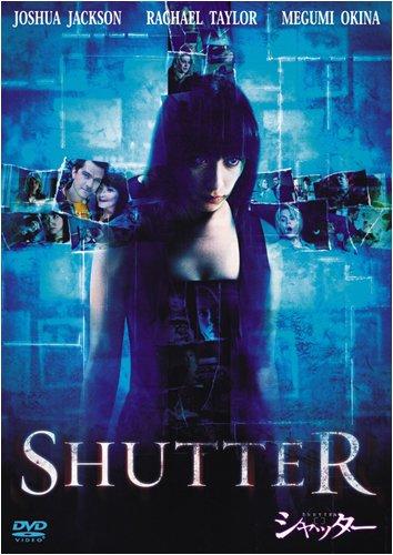 シャッター(SHUTTER)01