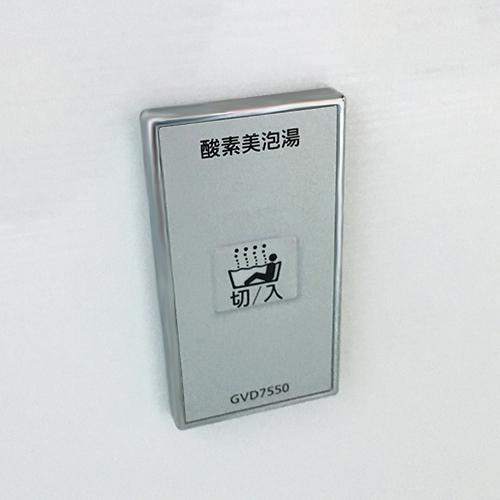 Panasonicのユニットバス ~酸素美泡湯~③