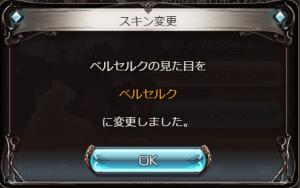 20170328_キャバ譲2