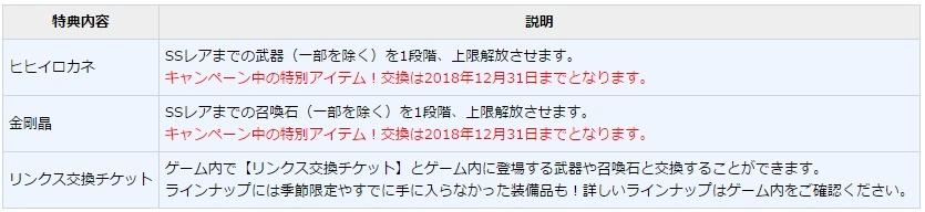 20170430-3-8.jpg