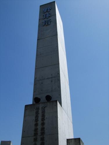 高校野球の聖地 野球塔