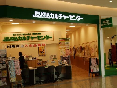 JIUGIAカルチャーセンタ甲子園 二胡教室開催中!