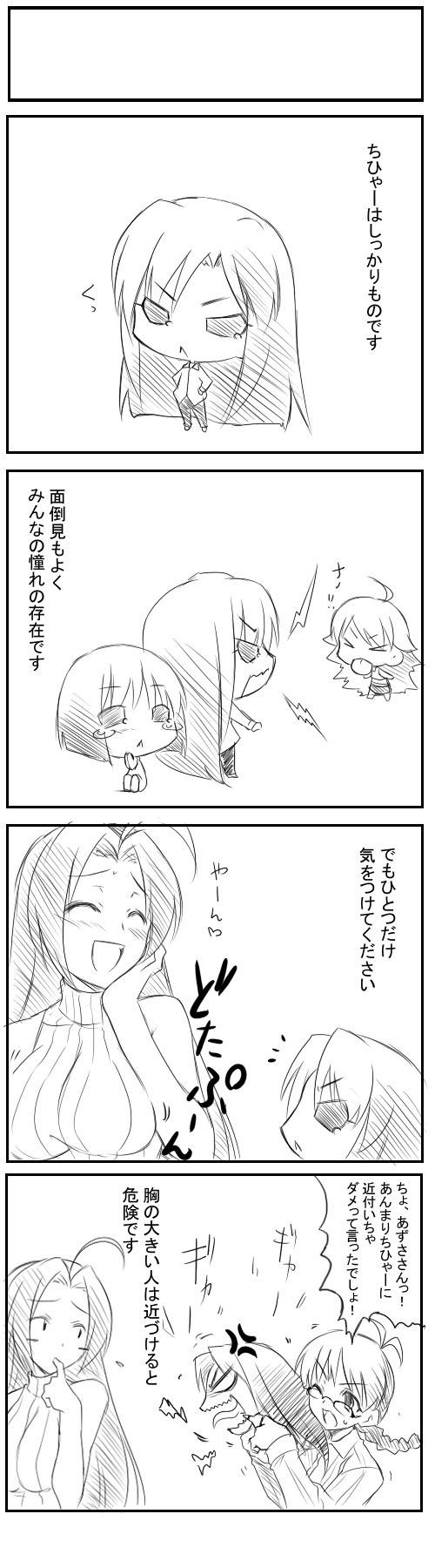 idol_14.jpg