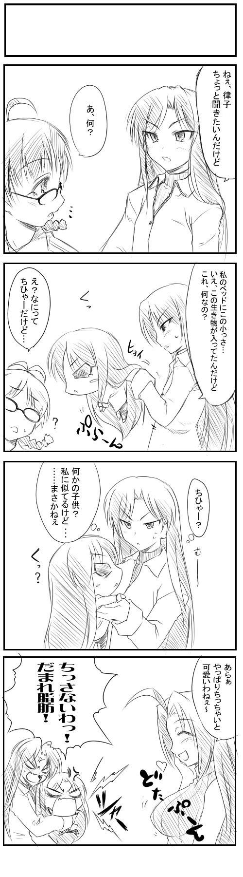 idol_22.jpg