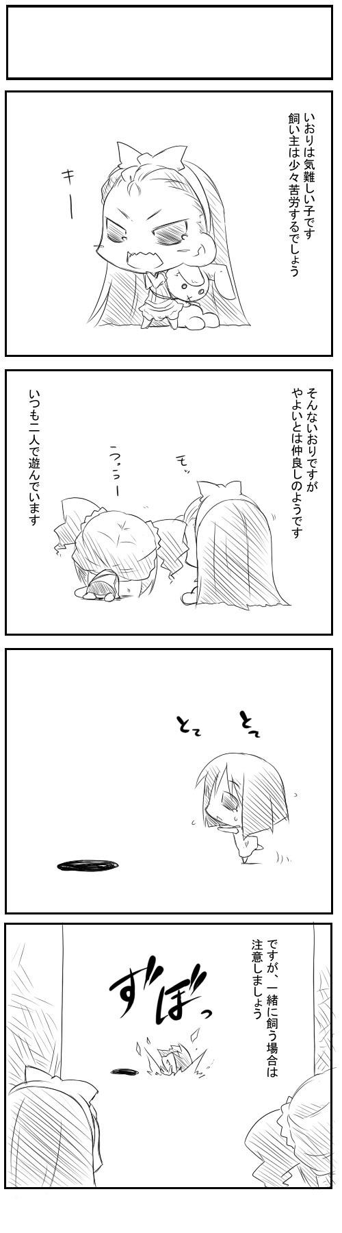 idol_28.jpg