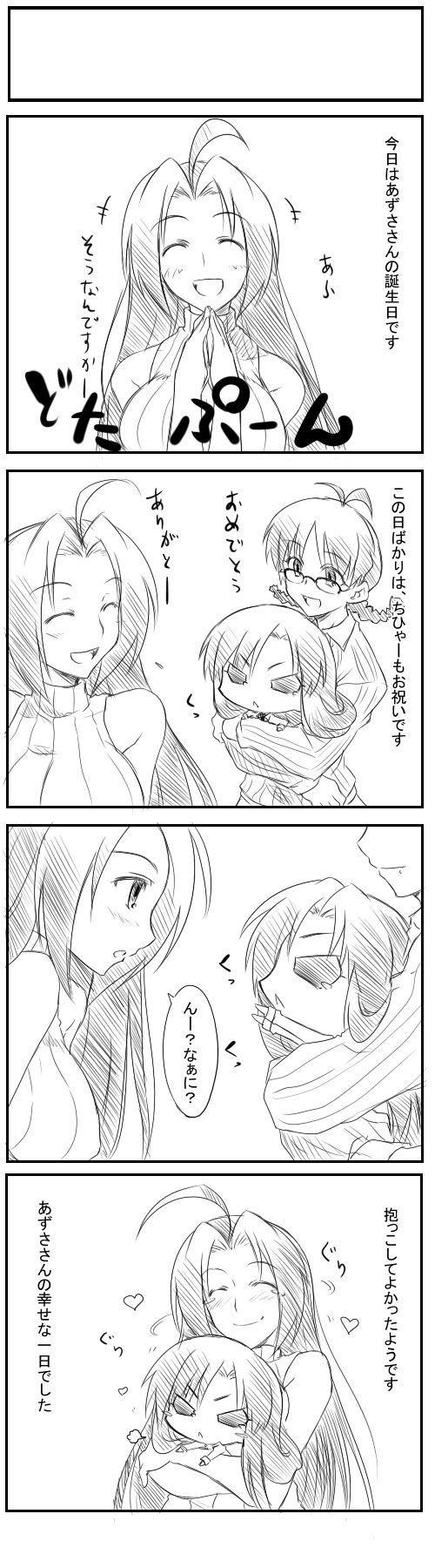 idol_29.jpg