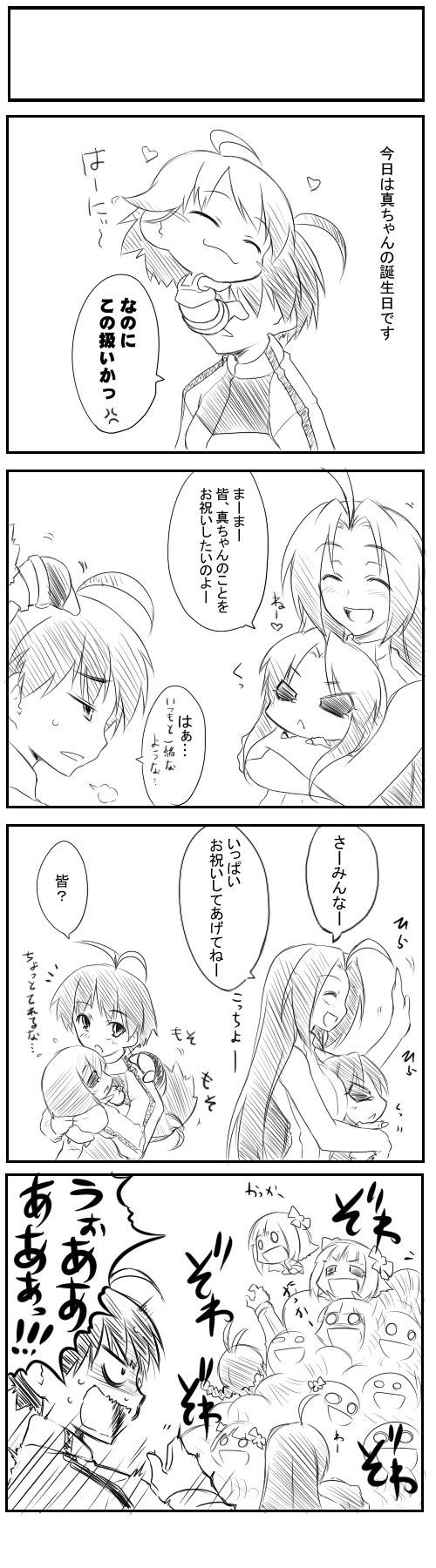 idol_445.jpg
