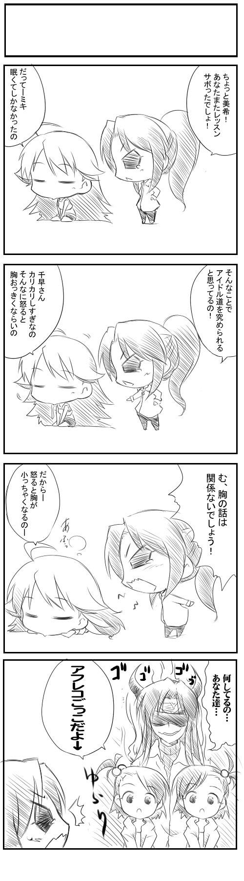 idol_447.jpg