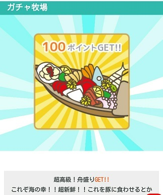 IMG_20170322_0228315.jpg