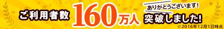 stopbn_million_set_445x58.jpg