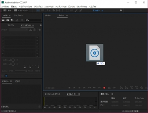 AdobeAudition_01_読み込み