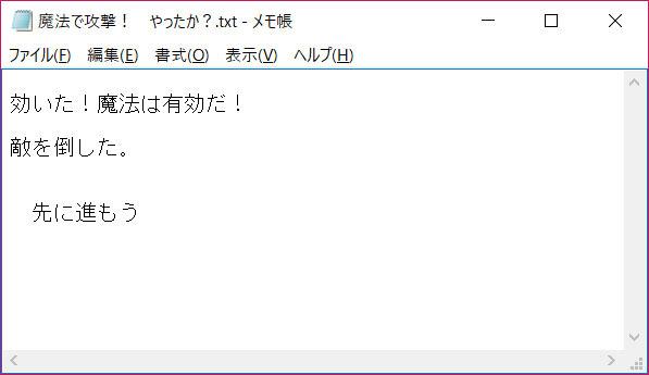 ff06-3.jpg