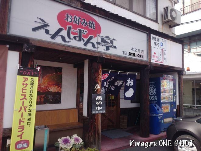 DSC_kimagure_5713.jpg