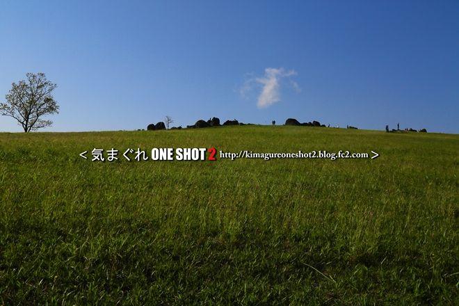 EOS 5D Mark III_kimagure_08070_miyabi_