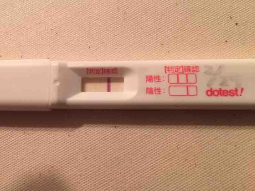 妊娠検査薬 画像 化学流産