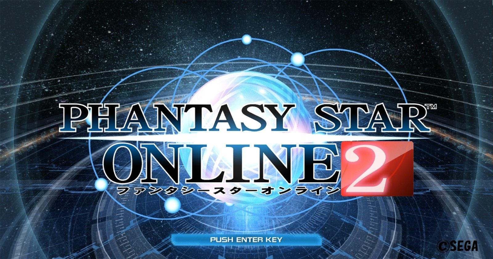 Phantasy_Star_Online_2_01.jpg