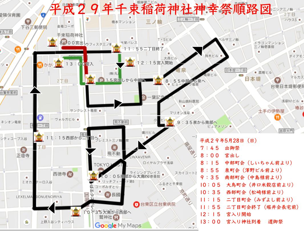 平成29年神幸祭順路図
