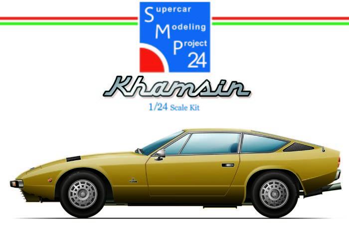 Khamsin_SMP24_001.jpg