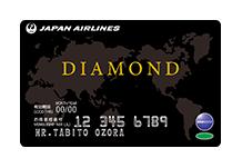 ダイアモンドカード