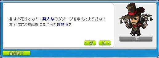 Maple170414_201308.jpg