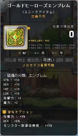 Maple170416_225317.jpg