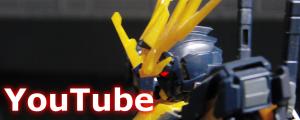 YouTubeタグ