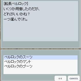 hikousen02.png