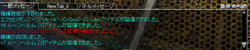 overlimit2nd-01.png