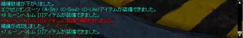 overlimit2nd-02.png