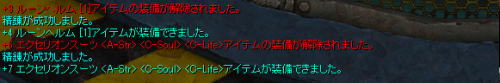 overlimit3rd-01.png