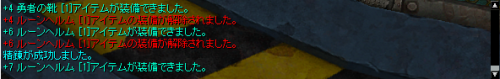 overlimit3rd-02.png