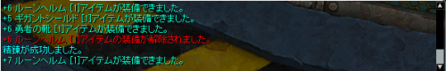 overlimit3rd-05.png