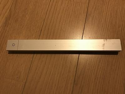 Aluminum konoji