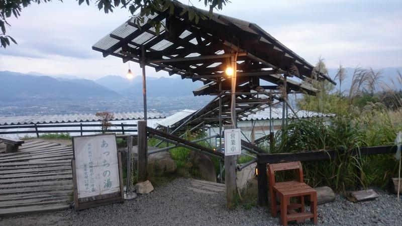 DSC_1574 pinewood20161007 hottarakashi
