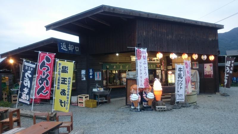 DSC_1576 pinewood20161007 hottarakashi2