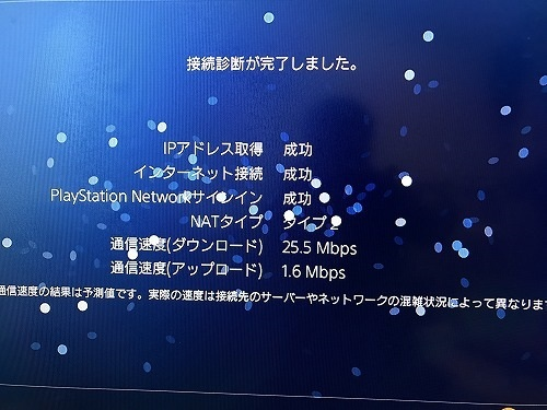 WiMAX W02 IMG_0820