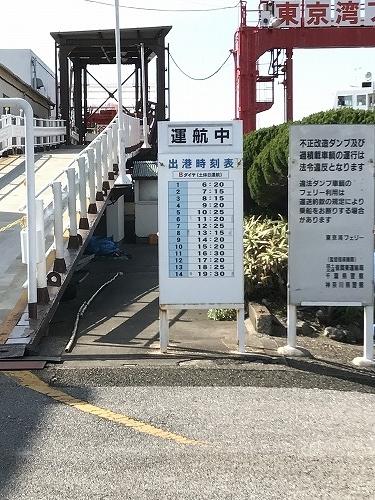 Takeoka20170502 IMG_1074