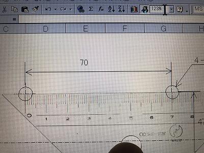 size ruler