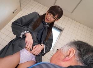 橋本ありな 男子トイレでおじさんをパンチラ誘惑する可愛い女子校生