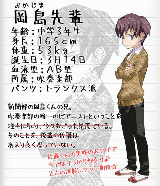 aint_19_yusuke.png