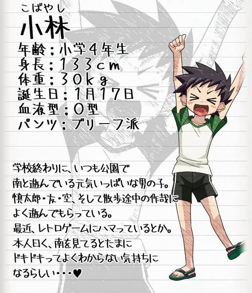 aint_27_kobayashi.png
