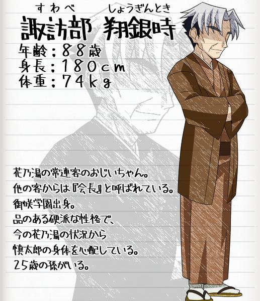 aint_30_shogintoki.png