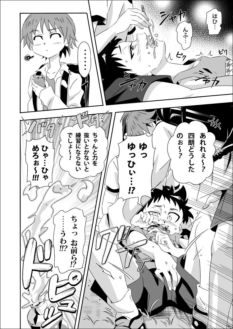 hamigaki4.jpg