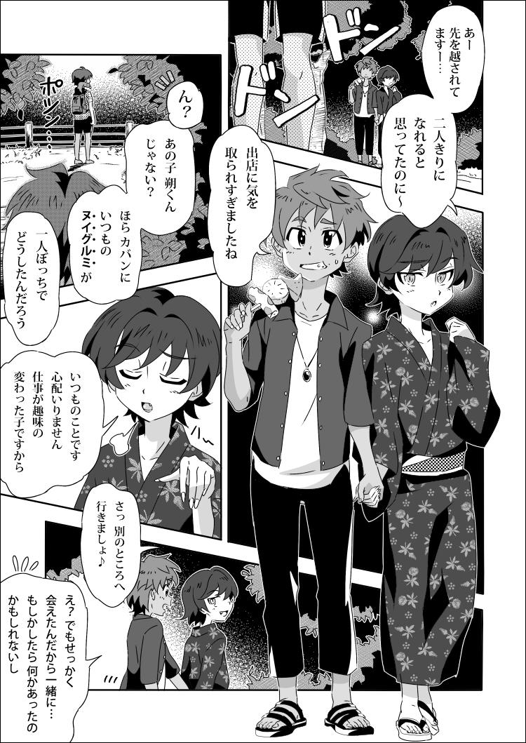 ookamihababi3.jpg