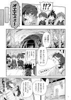 yuhimamo2.jpg