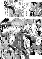yuhimamo3.jpg